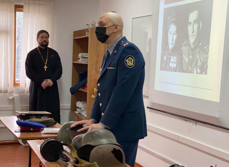 Сотрудники УФСИН России по Республике Адыгея провели урок памяти для учеников православной гимназии.jpeg