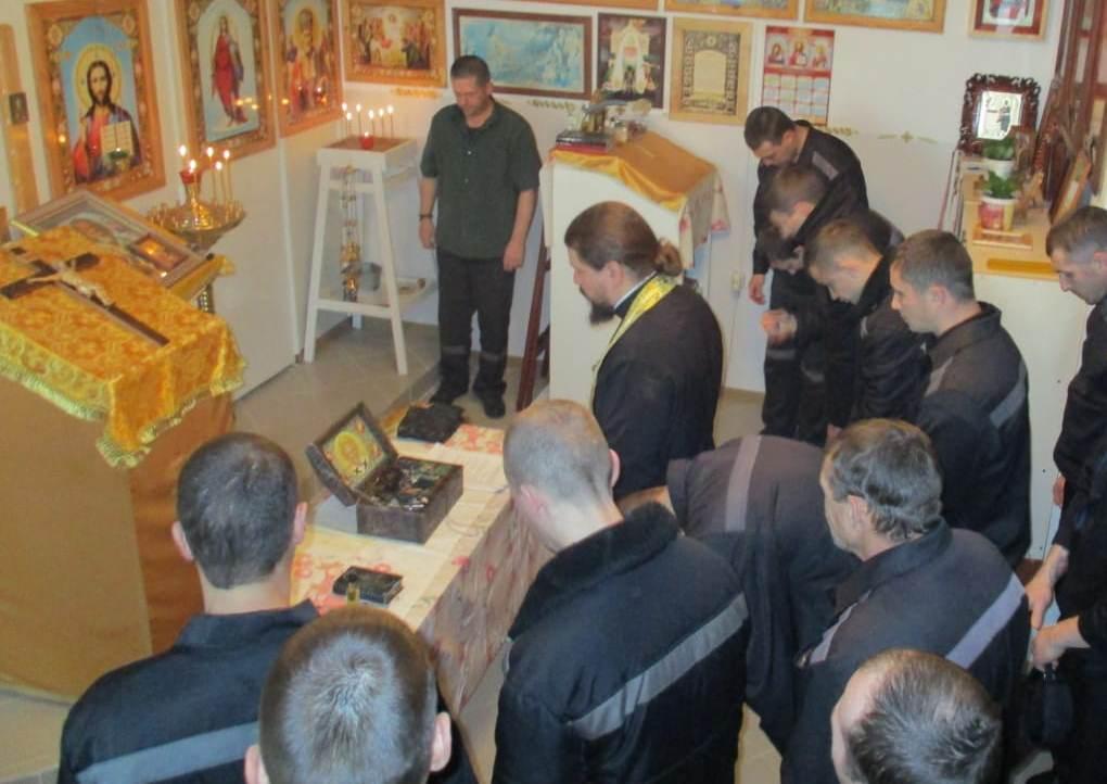 В исправительных учреждениях Адыгеи проходит Неделя молитвы