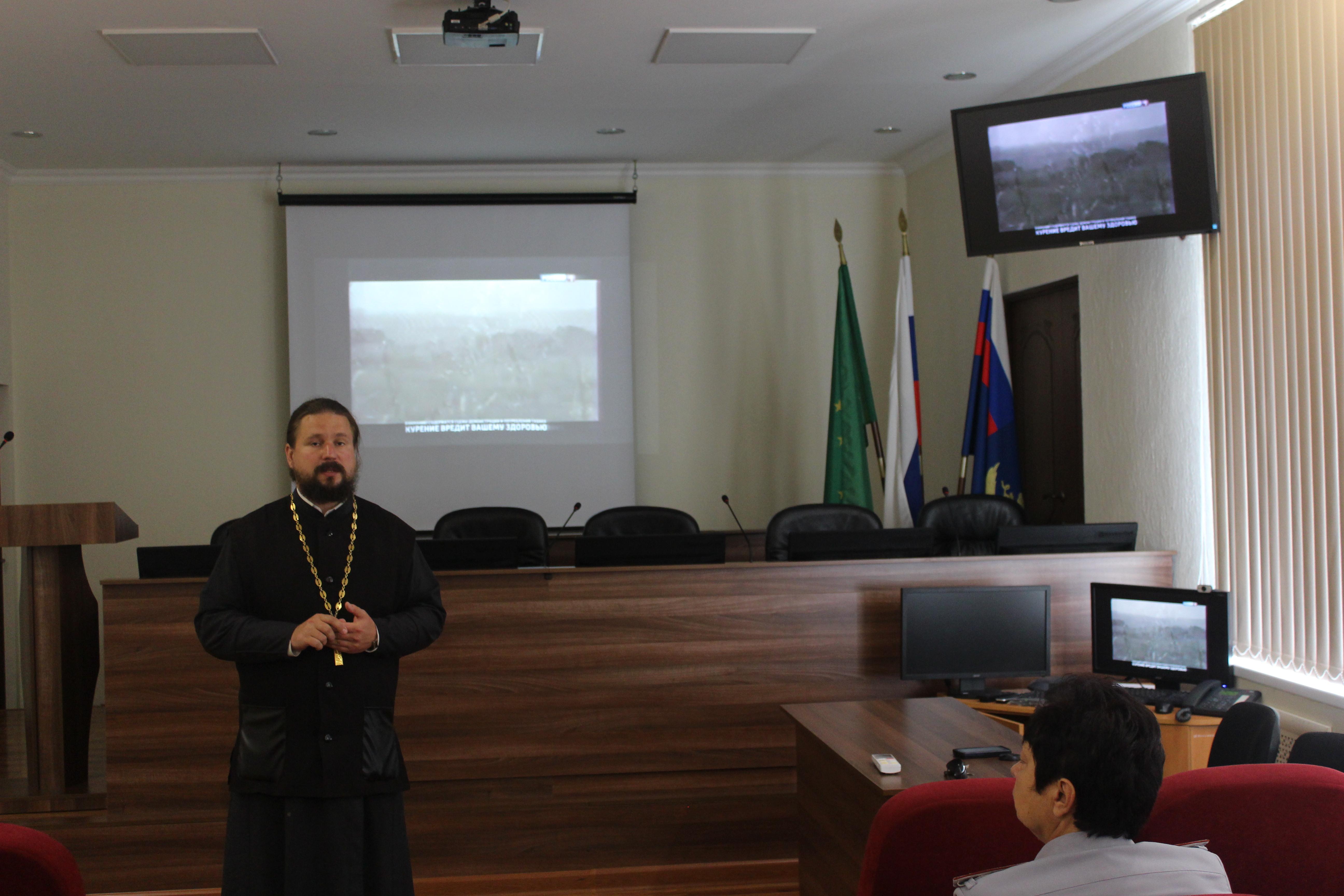 В преддверии Дня Крещения Руси иеромонах Евсевий провел занятие для сотрудников УФСИН России по Республике Адыгея