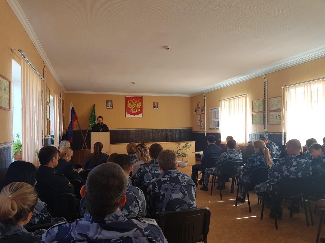 С сотрудниками КП-6 УФСИН России по Республике Адыгея провели беседу на тему суицидов среди сотрудников