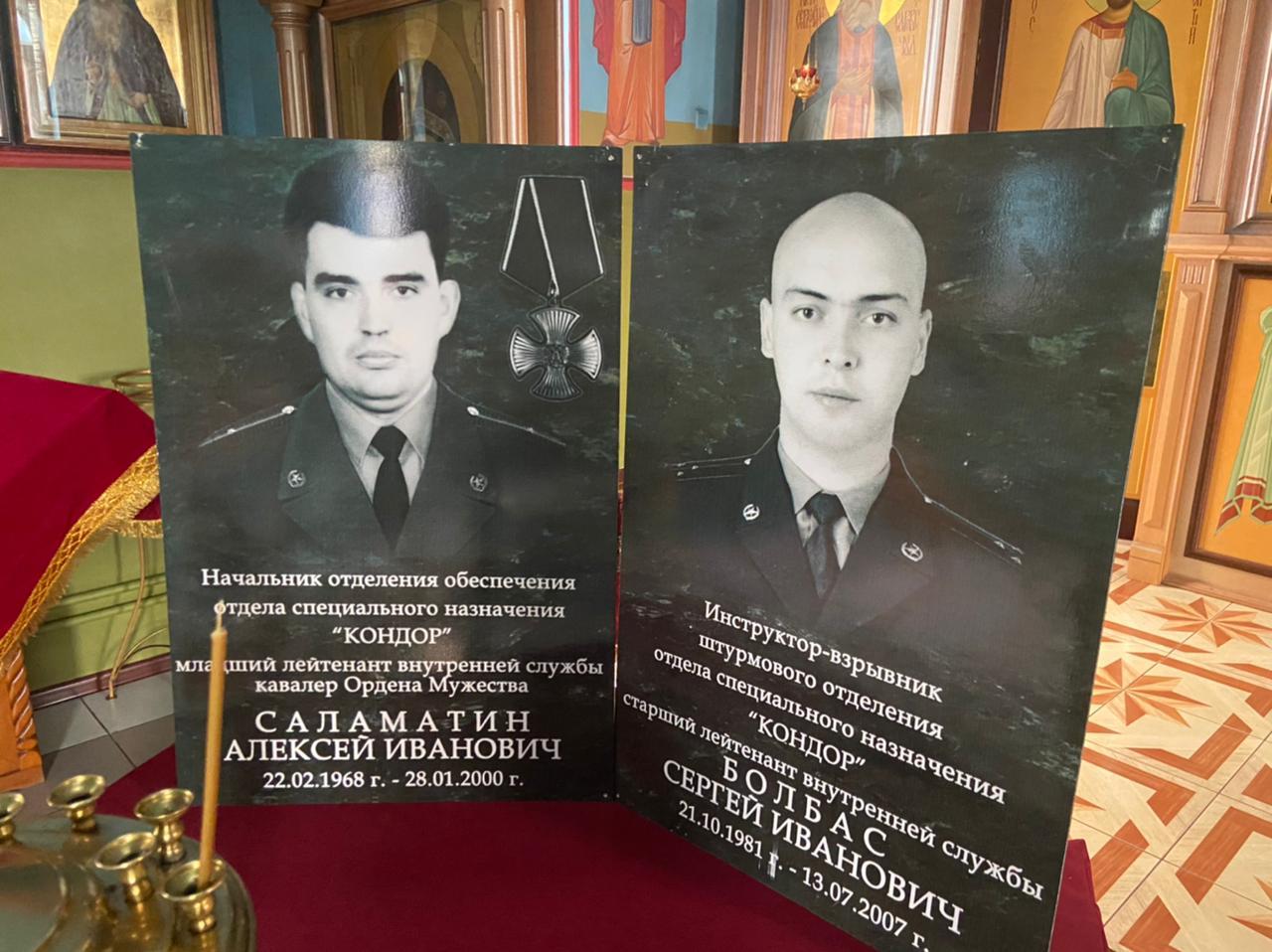 В Адыгее почтили память сотрудников правоохранительных органов, погибших при исполнении воинского и служебного долга